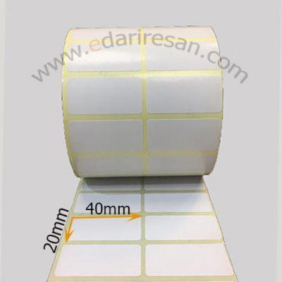 لیبل کاغذی سایز 40*20 دو ردیفه-لیبل