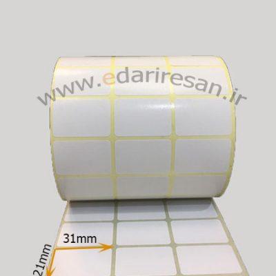 لیبل کاغذی سایز 31*21-قیمت انواع لیبل کاغذی