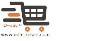 فروشگاه آنلاین اداری رسان